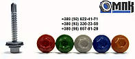 Винт самосверлящий (TEX) 5,5х25 RAL 3003 + шайба EPDM, окрашенный RAL (для металла)
