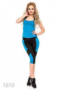 Голубой с черным эластичный спортивный костюм из бриджей и борцовки