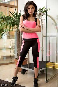 Розовый с черным эластичный спортивный костюм из бриджей и борцовки
