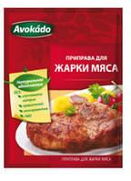 Приправа Для Жарки мяса, 25 г ТМ АВОКАДО