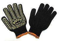 Рабочие перчатки Корона с ПВХ (черные)