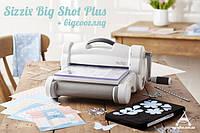 Обзор машинки Sizzix Big Shot Plus + видео