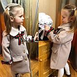 Детское пальто, пальто на девочку,весеннее пальто family look, цвет мокко , фото 2