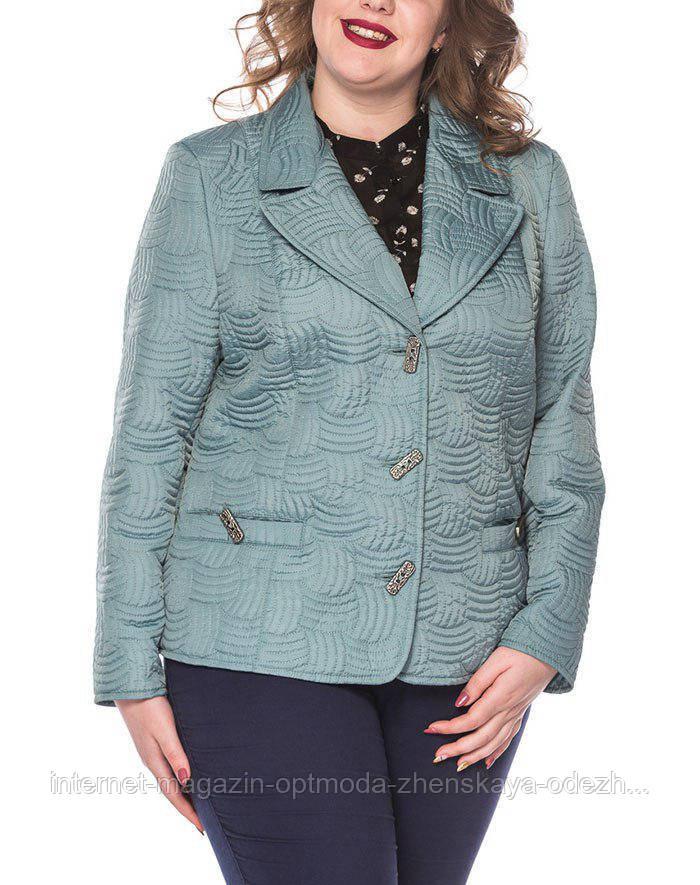 Короткая куртка больших размеров до 60-го размера