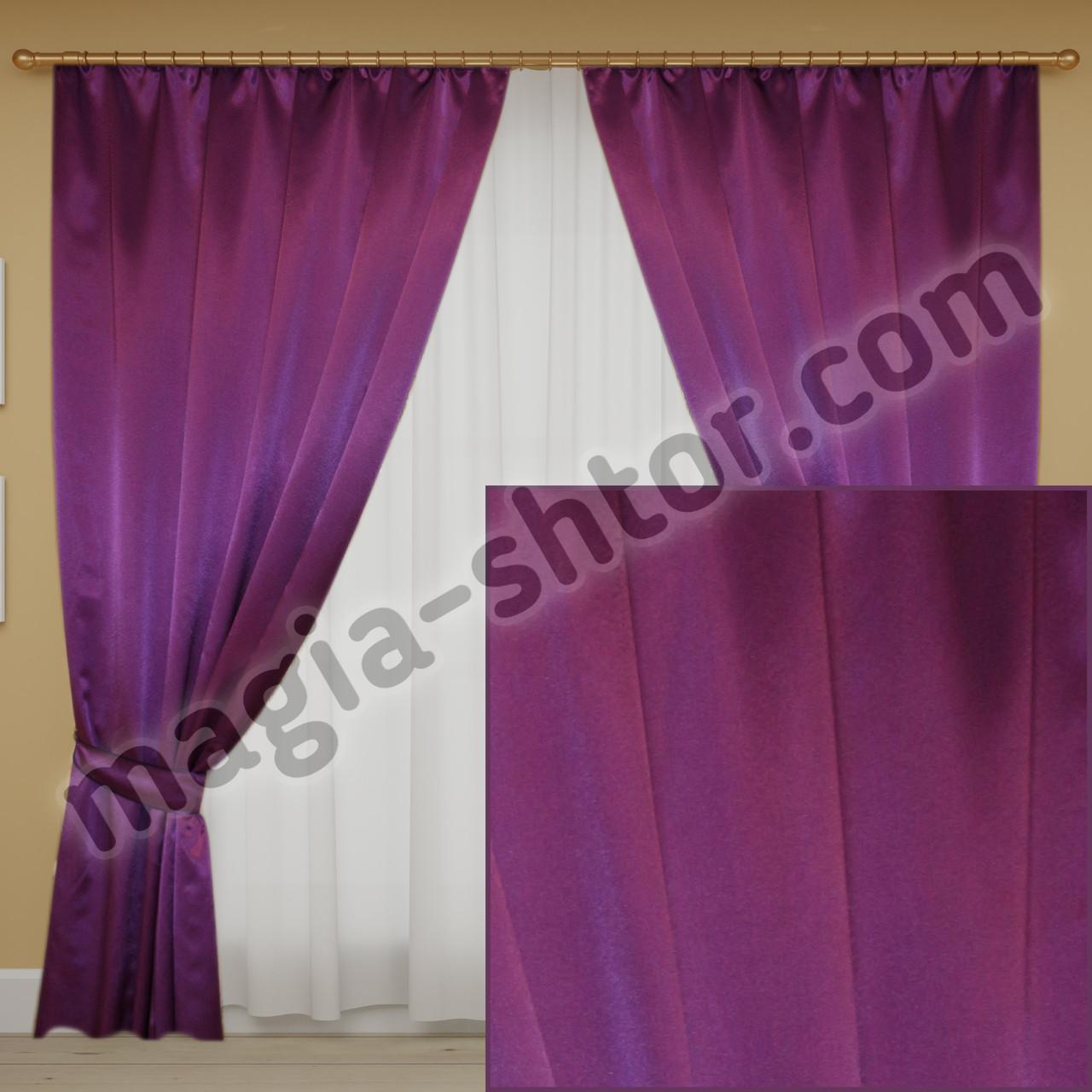 Готовые шторы. Ткань атлас