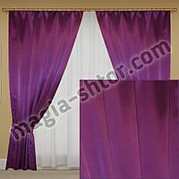 Готовые шторы из атласа с тесьмой и подхватами