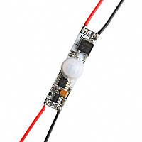 Датчик движения врезной в профиль 12В-24В 5А для светодиодной ленты, фото 1