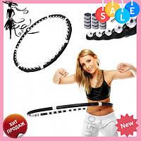 Массажный спортивный обруч Hula Hoop Professional для похудения | Хула Хуп, фото 1