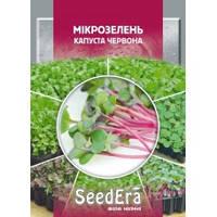 Семена микрозелень (микрогрин) капуста красная