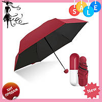 Мини зонт капсула | компактный зонтик в футляре бордо, фото 1