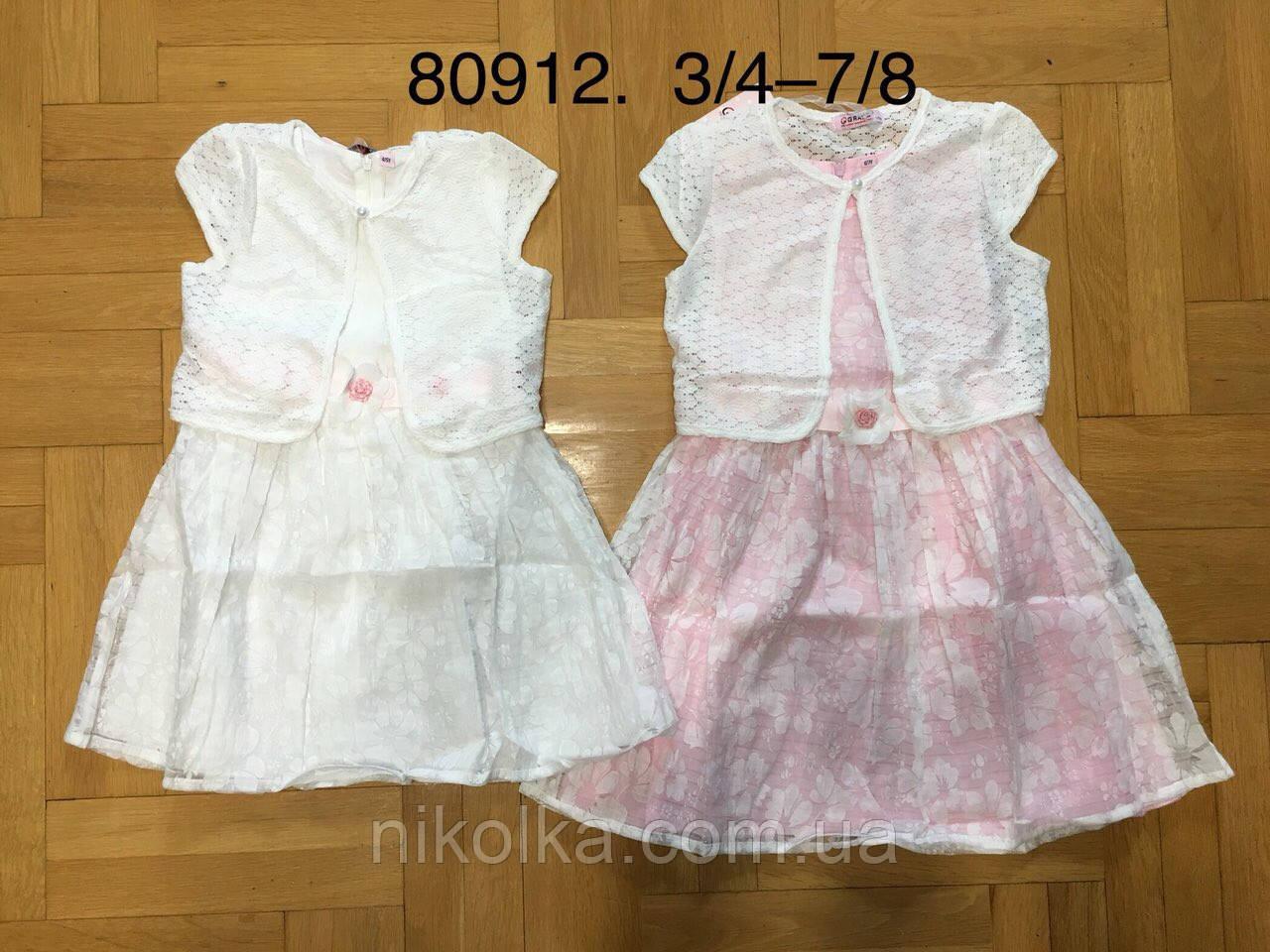 4ffa79c7ddf1 Платье для девочек оптом, Grace, 3/4-7/8 лет., арт. G80912: продажа ...