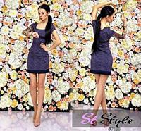 Платье ъ310, фото 1