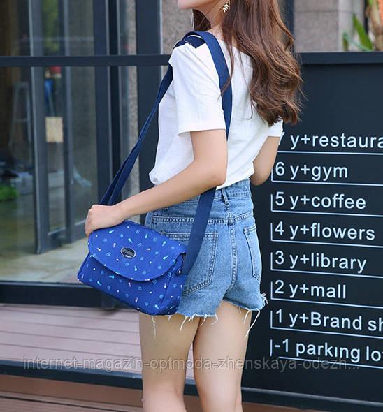 Женская сумочка BOBO