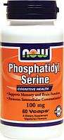 Фосфатидилсерин / Phosphatidyl Serine, 100 мг 60 капсул