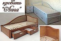 Кровать детская подростковая деревянная АЗА для детей подростков девочки мальчика