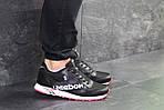Мужские кроссовки Reebok (черно-белые с красным) , фото 3