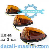 Фонарь знака автопоезда МАЗ 24В (большая капля) светодиодный LED