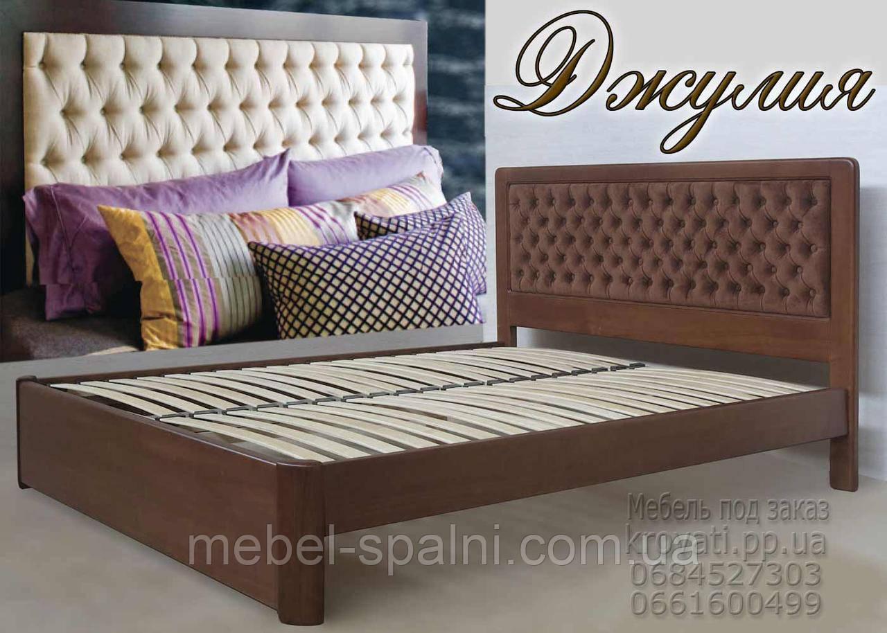 Кровать деревянная «Джулия» - витрина