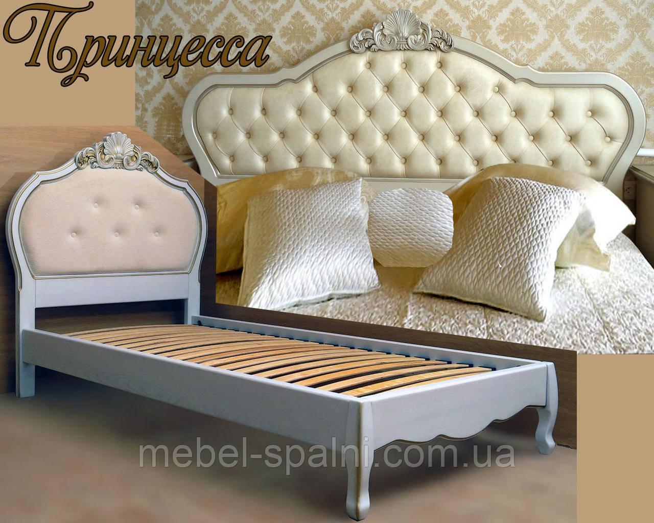 Кровать деревянная «Принцесса» - витрина