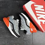 Мужские кроссовки Nike Air Max 95 + Max 270 (серо-оранжевые), фото 5