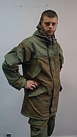 Военный Костюм Горка ветрозащитная (палатка -  рип-стоп)