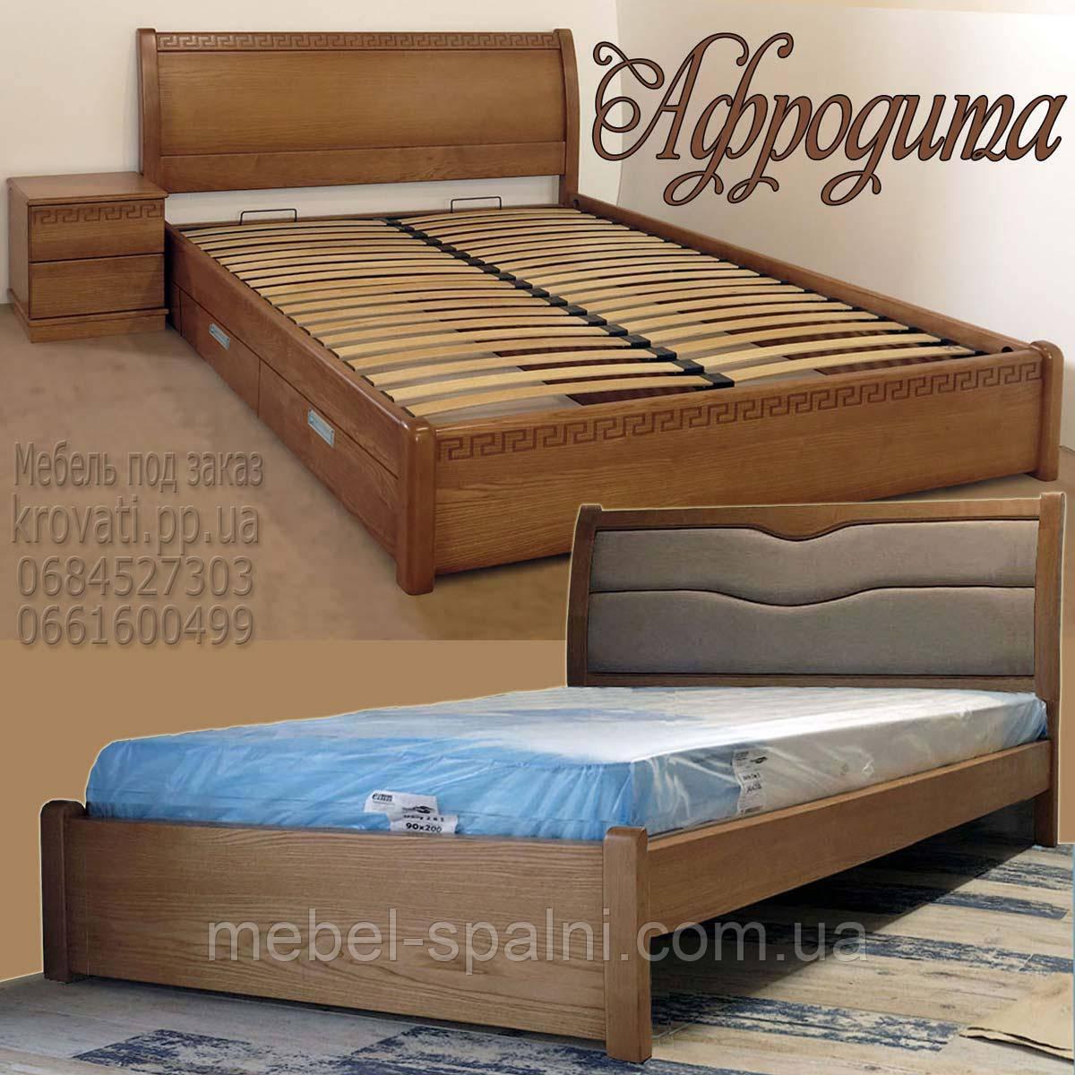 Кровать деревянная «Афродита»