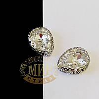 Стразы в ажурных серебряных цапах Люкс, форма Капля, цвет Crystal, 13х18мм, 1шт