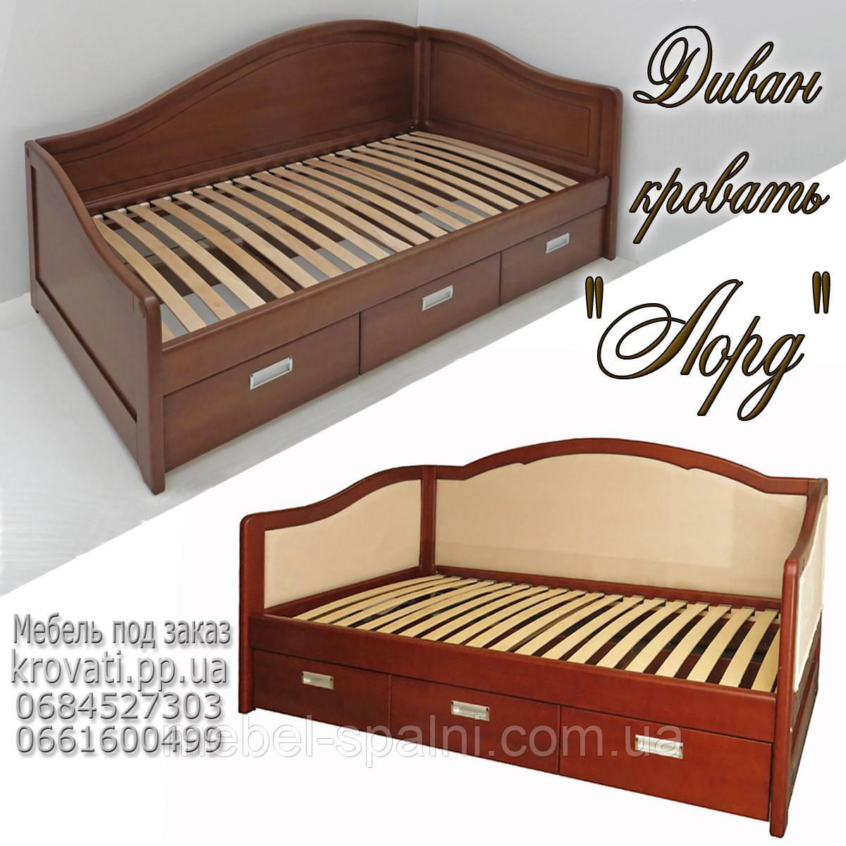 Кровать деревянная «Лорд»