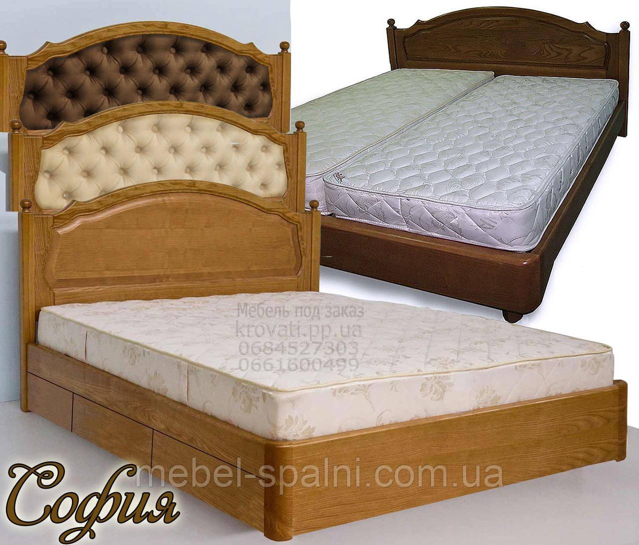 Ліжко дерев'яне «Софія»
