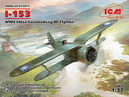 И-153, WWII China Guomindang AF Fighter. 1/32 ICM 32012