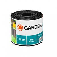 Бордюр садовый Gardena 9 м х 15 см коричневый, фото 1