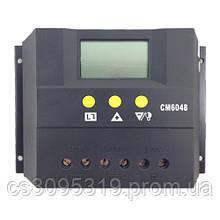 Контроллер заряда Altek ACM6048
