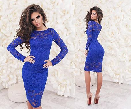 """/ Размер 42,44,46,48 / Женское модное гипюровое платье """"Люсия"""" цвет электрик, фото 2"""