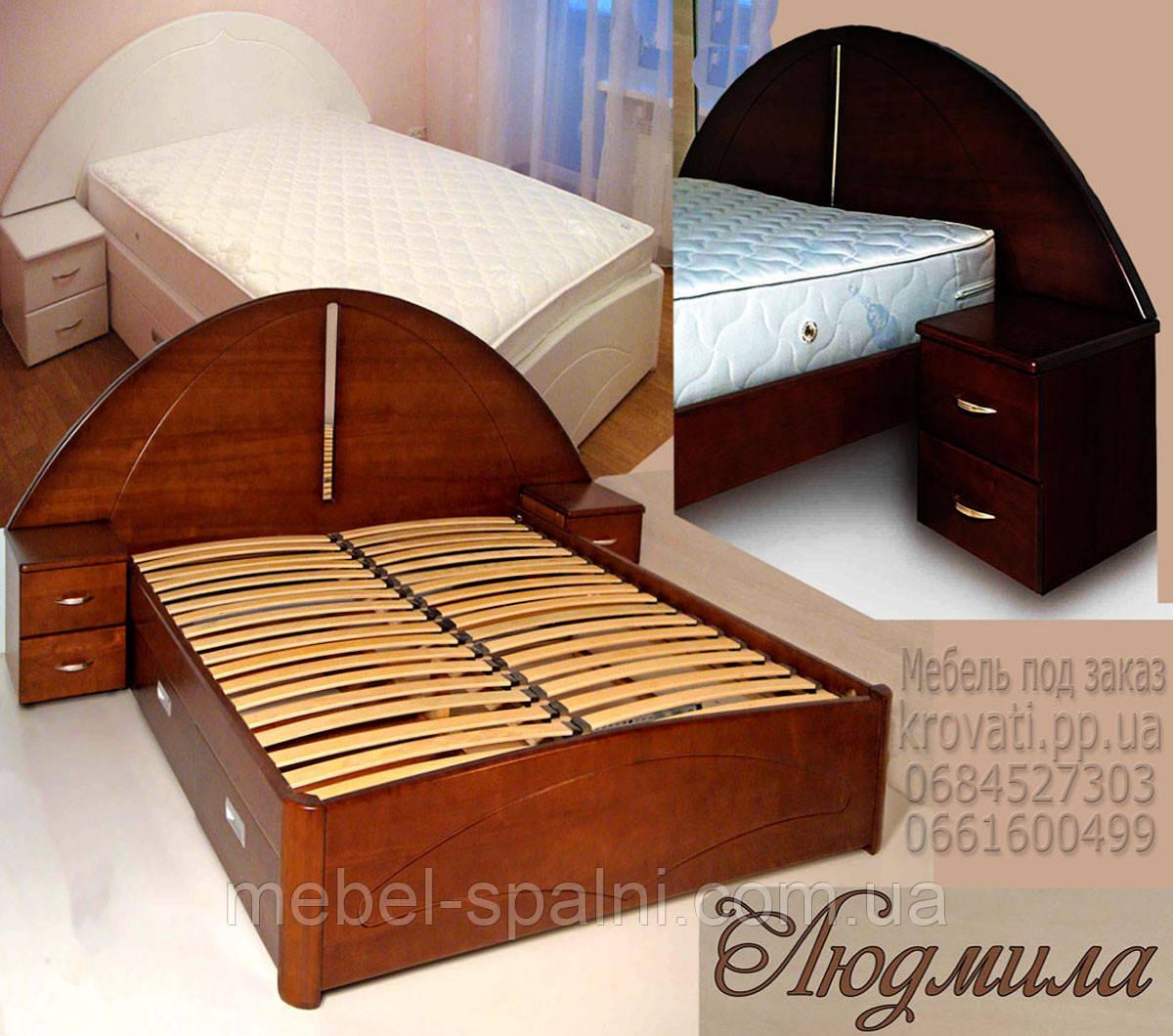 Кровать полуторная «Людмила»