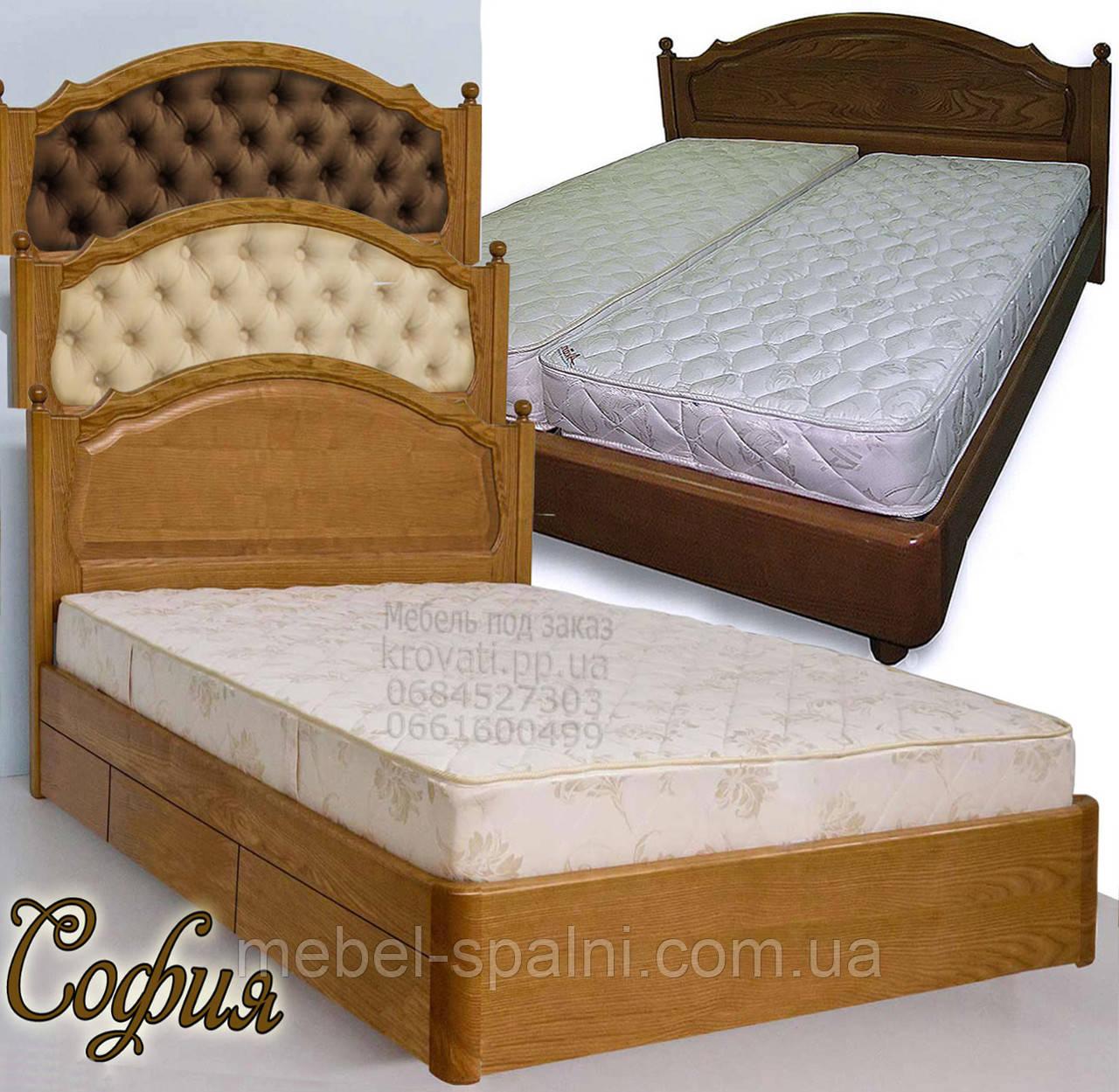 Кровать полуторная «София»