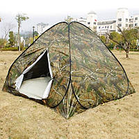 Палатка камуфляжная 200 см x 200см x 150см (прорезиненная с москитной сеткой)
