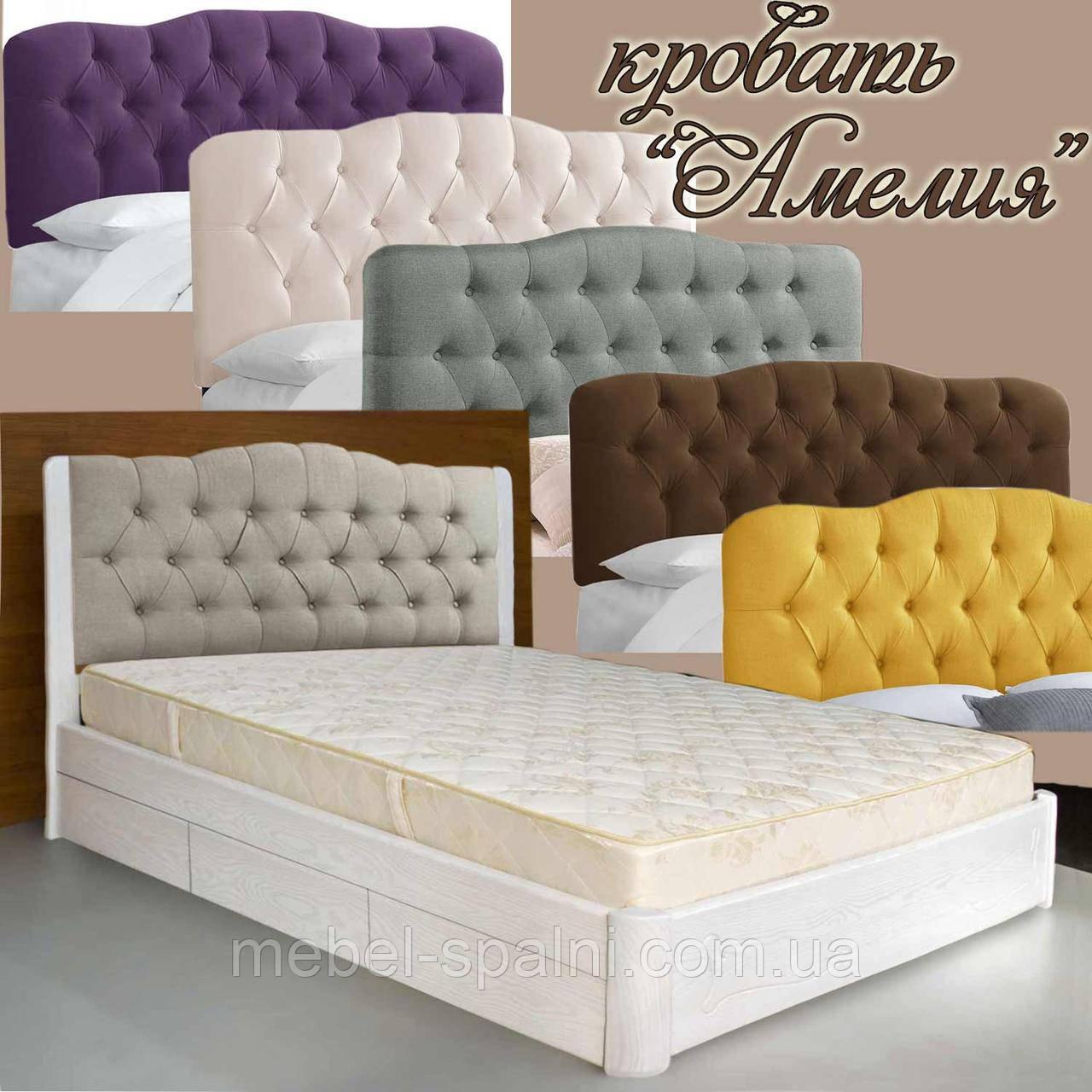 Кровать односпальная «Амелия»