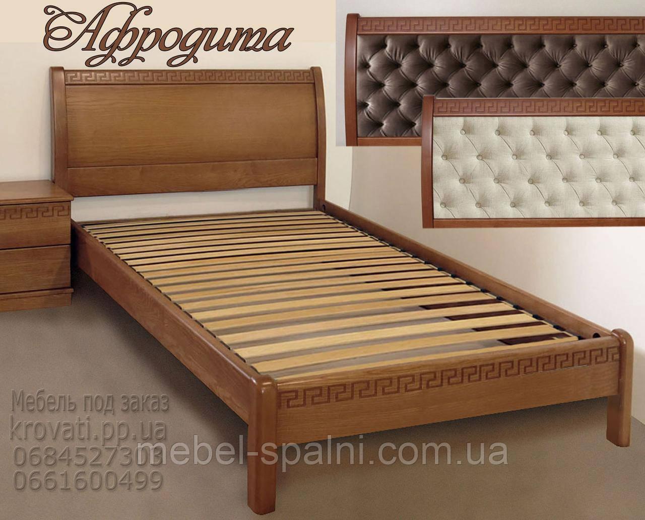 Кровать односпальная «Афродита»