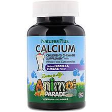 """Кальцій для дітей nature's Plus, Animal Parade """"Calcium"""" смак ванілі, 250 мг (90 жувальних таблеток)"""