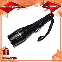 Карманный фонарик Bailong BL-8668-T6, фото 1