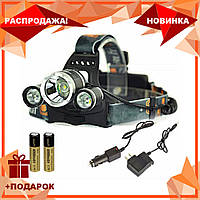 Налобный аккумуляторный фонарь RJ-3000 | фонарик на лоб