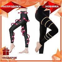 Корректирующие колготы леггинсы Slimming PANTS, фото 1