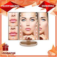 Зеркало LED макияжное настольное прямоугольное тройное (W-13), фото 1