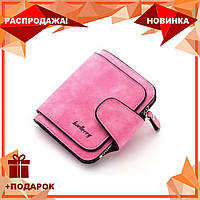Женский замшевый кошелек Baellerry Forever N 2346 | клатч | портмоне розовый, фото 1