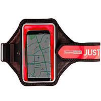 """Спортивный чехол Baseus Move Armband Black/Red для телефонов до 5"""""""