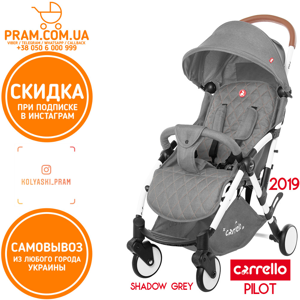 Carrello Pilot CRL-1418/1 2019 прогулочная коляска Shadow Grey Серый