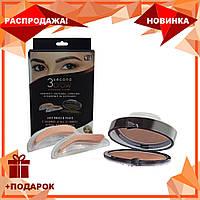 Штамп пудра для бровей Eyebrow Beauty Stamp, фото 1