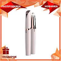 Женский триммер эпилятор для бровей Finishing Touch Flawless Brows, фото 1