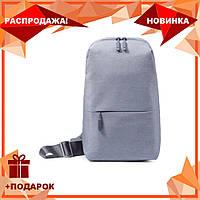Сумка XIAOMI через плечо mini | Мини рюкзак Xiaomi Urban Backpack с одной лямкой серый, фото 1