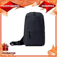 Сумка XIAOMI через плечо mini | Мини рюкзак Xiaomi Urban Backpack с одной лямкой черный, фото 1